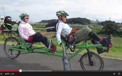 Japanese AZUB TWIN video